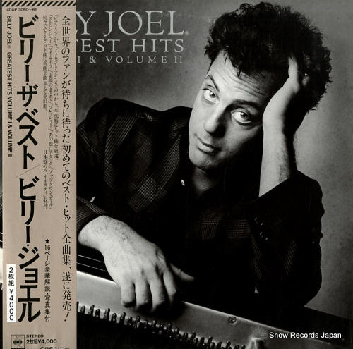 JOEL, BILLY greatest hits volume 1 & volume 2