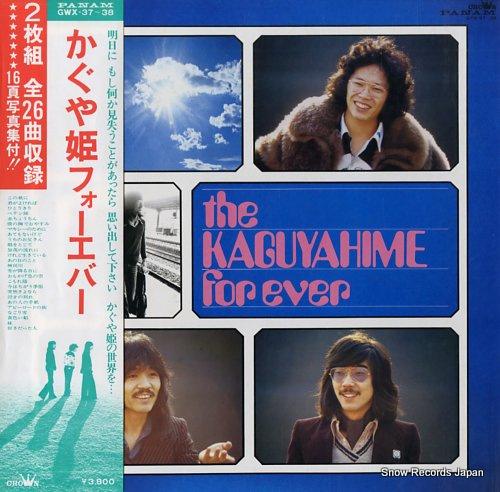 KAGUYAHIME kaguyahime forever, the