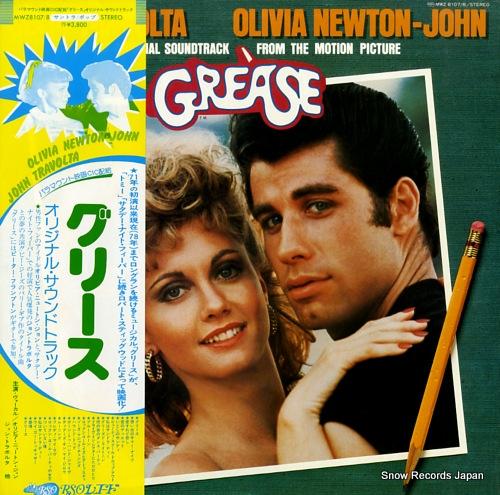 NEWTON-JOHN, OLIVIA grease