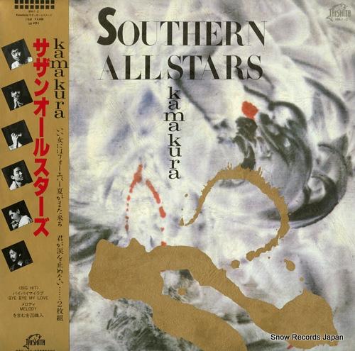 SOUTHERN ALL STARS kamakura