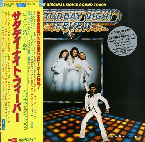OST saturday night fever
