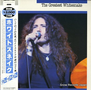 WHITESNAKE greatest whitesnake, the