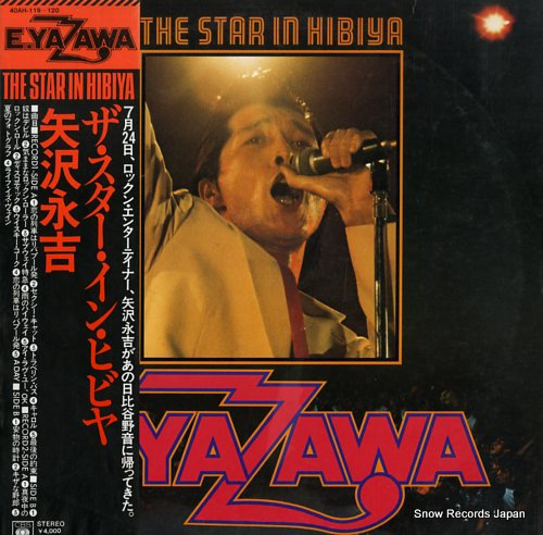 YAZAWA, EIKICHI star in hibiya, the