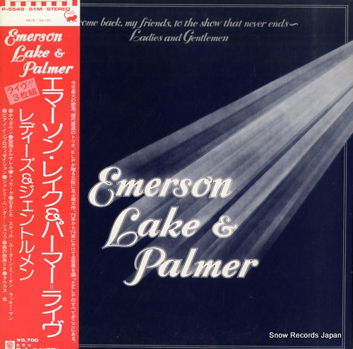 EMERSON, LAKE AND PALMER welcome back my friends