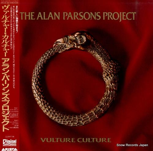 ALAN PARSONS PROJECT, THE vulture culture