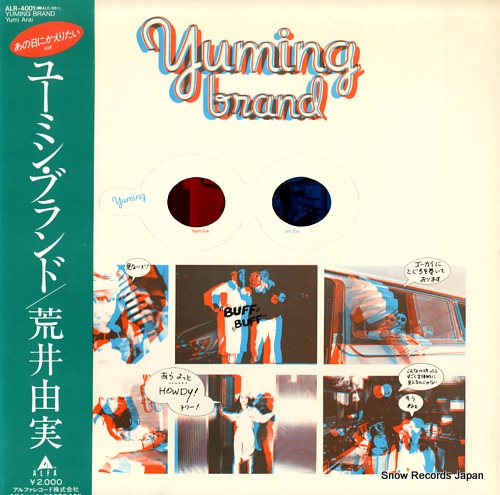 ARAI, YUMI yuming brand