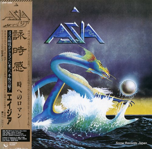ASIA s/t