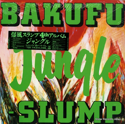 BAKUFU SLUMP jungle