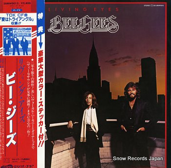 BEE GEES, THE living eyes