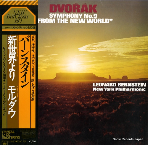 BERNSTEIN, LEONARD dvorak; from the new world