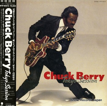 BERRY, CHUCK tokyo session