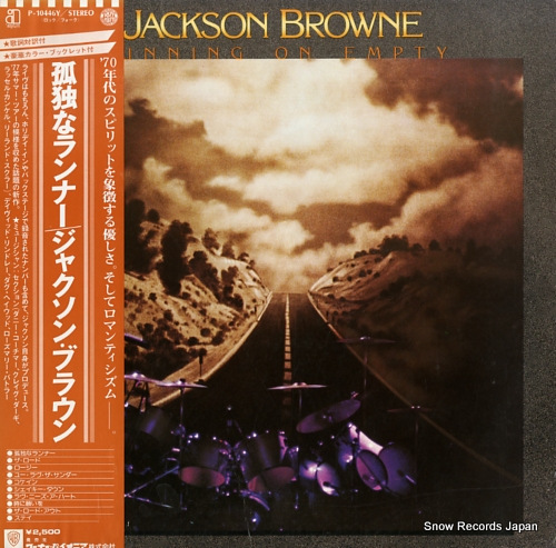 BROWNE, JACKSON running on empty