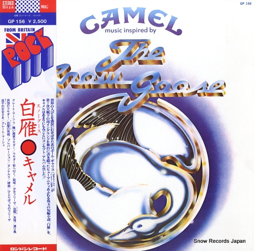 CAMEL snow goose, the