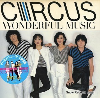 CIRCUS wonderful music