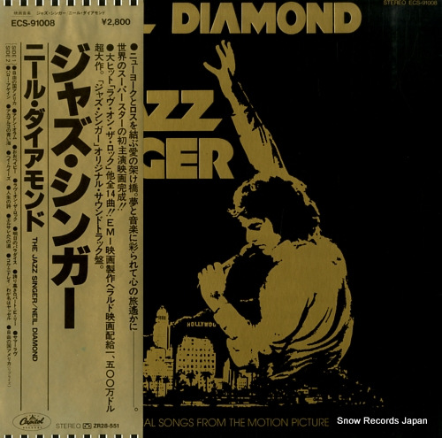 DIAMOND, NEIL jazz singer