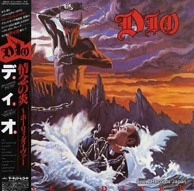 DIO holy diver