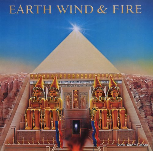 EARTH, WIND & FIRE all 'n all