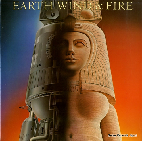 EARTH, WIND & FIRE raise