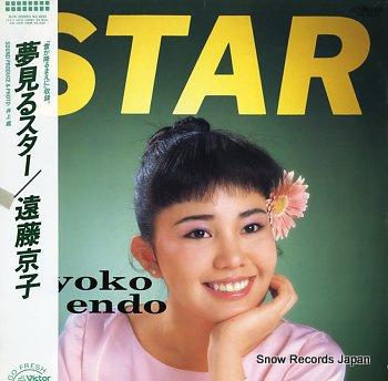 ENDO. KYOKO star