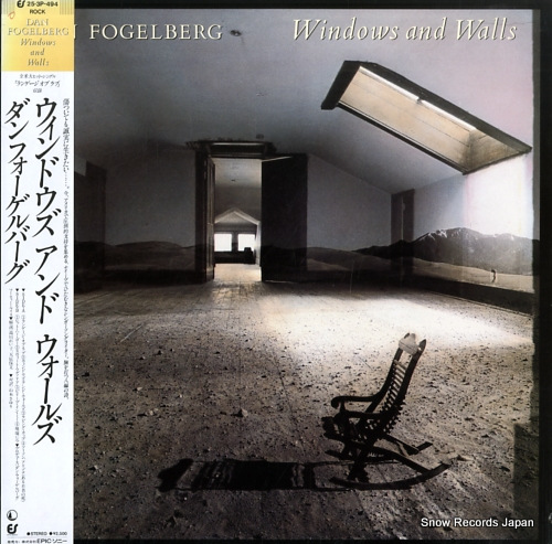 FOGELBERG, DAN windows and walls