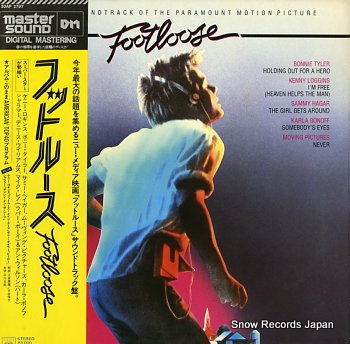 V/A footloose