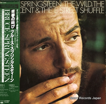 SPRINGSTEEN, BRUCE wild, the innocent & the e street shuffle, the