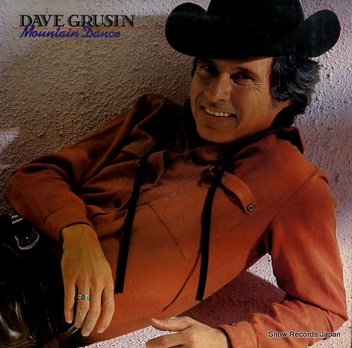 GRUSIN, DAVE mountain dance