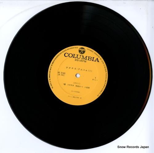 TAMURA, HIROSHI sonatinen album 1 KK-5143 - disc
