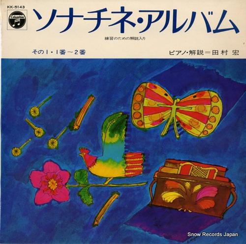 TAMURA, HIROSHI sonatinen album 1 KK-5143 - front cover