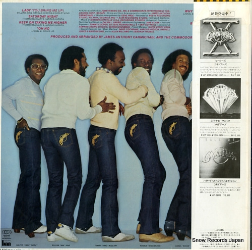 COMMODORES in the pocket VIP-6783 - back cover