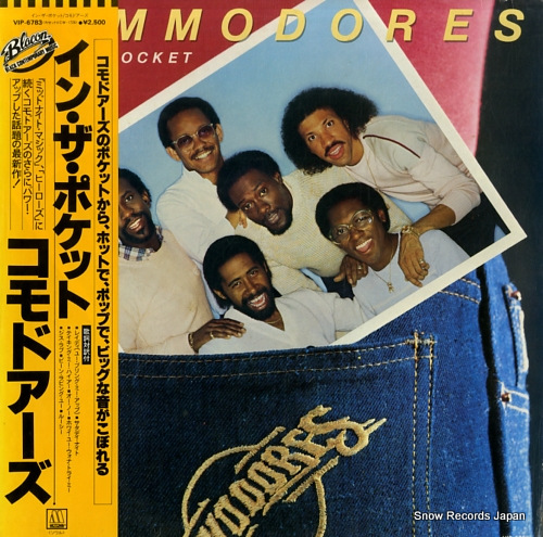 COMMODORES in the pocket VIP-6783 - front cover