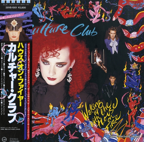 CULTURE CLUB waking up with the house on fire 28VB-1001 - front cover
