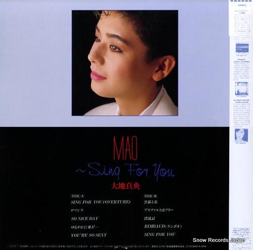 DAICHI, MAO mao sing for you VIH-28211 - back cover