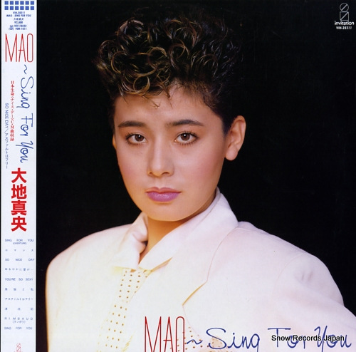 DAICHI MAO - mao sing for you - 33T