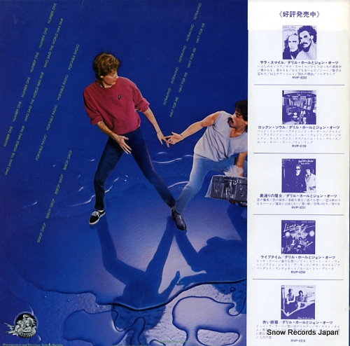 HALL, DARYL, AND JOHN OATES x-static RVP-6419 - back cover