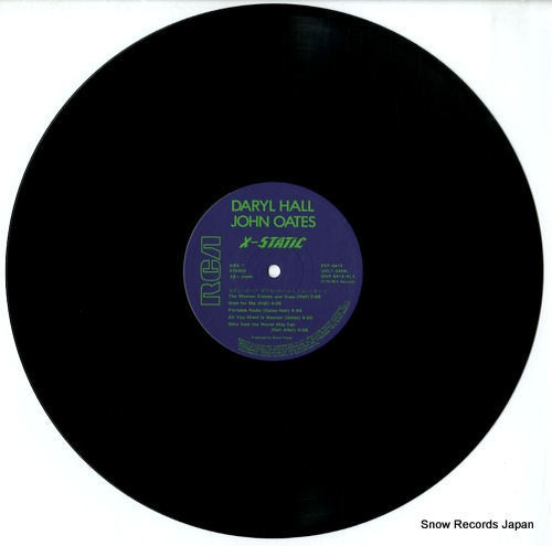 HALL, DARYL, AND JOHN OATES x-static RVP-6419 - disc