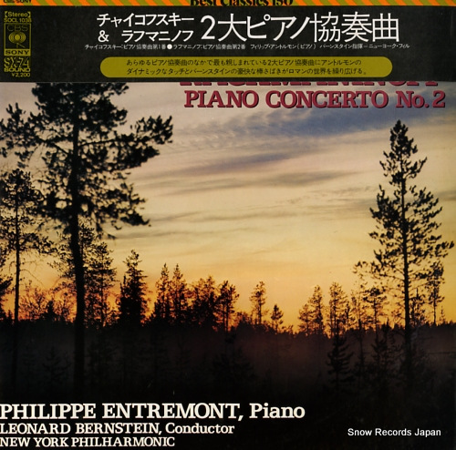 ENTREMONT, PHILIPPE tchaikovsky; piano concerto no.1 SOCL1038 - front cover