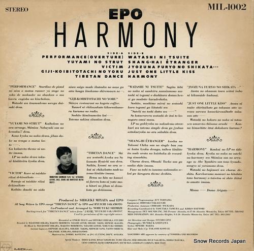 EPO harmony MIL-1002 - back cover