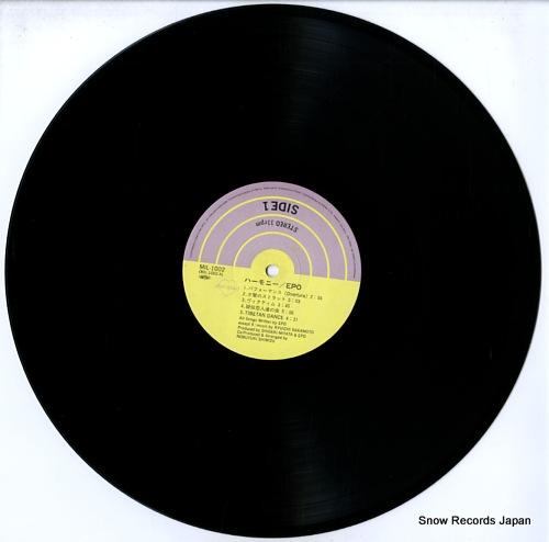 EPO harmony MIL-1002 - disc