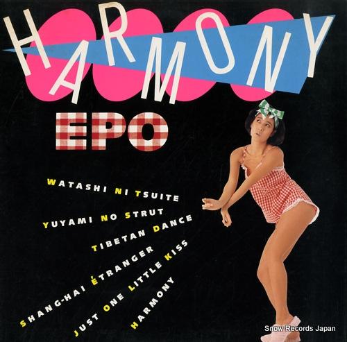 EPO harmony MIL-1002 - front cover