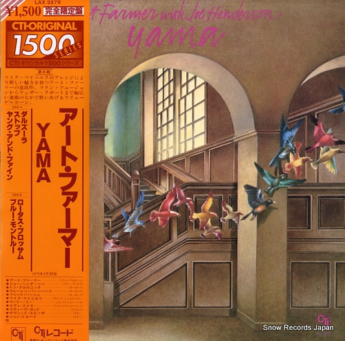 FARMER, ART yama LAX-3279 - front cover