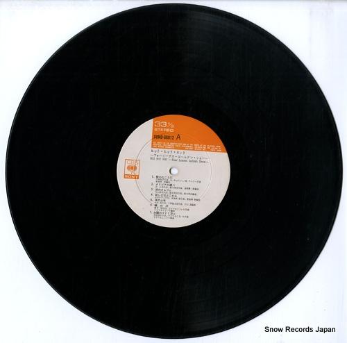 FOUR LEAVES hit! hit! hit! four leaves golden show SOND66012 - disc