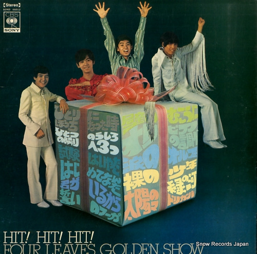 FOUR LEAVES hit! hit! hit! four leaves golden show SOND66012 - front cover
