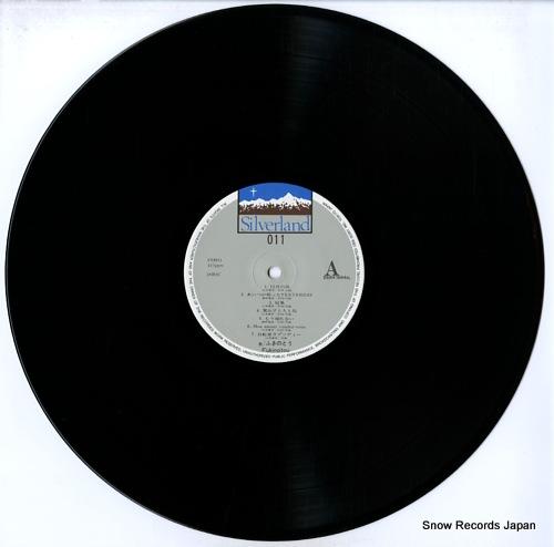 FUKINOTOU 011 28AH1664 - disc