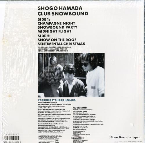 HAMADA, SHOGO club snowbound 18AH1960 - back cover