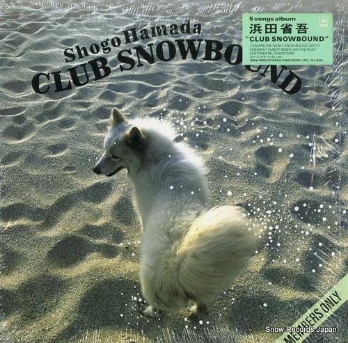 HAMADA, SHOGO club snowbound 18AH1960 - front cover