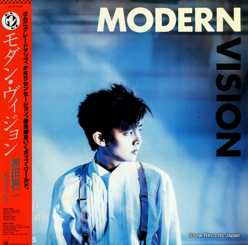 HARADA, SHINJI modern vision 28K-67 - front cover