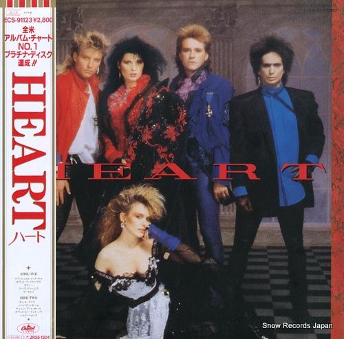 HEART heart ECS-91123 - front cover