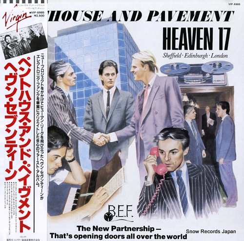 HEAVEN 17 penthouse and pavement VIP-6985 - front cover