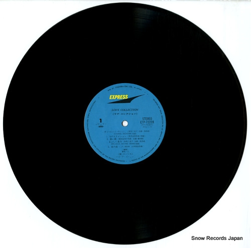 HI-FI SET love collection ETP-72228 - disc